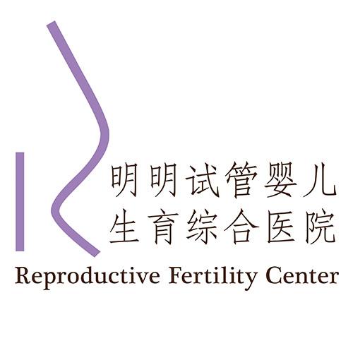 明明试管婴儿生育综合医院,美国试管婴儿明明试管婴儿生育综合医院