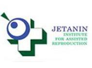 杰特宁试管婴儿中心,美国试管婴儿杰特宁试管婴儿中心
