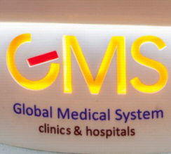 GMS生殖健康之家,美国试管婴儿GMS生殖健康之家